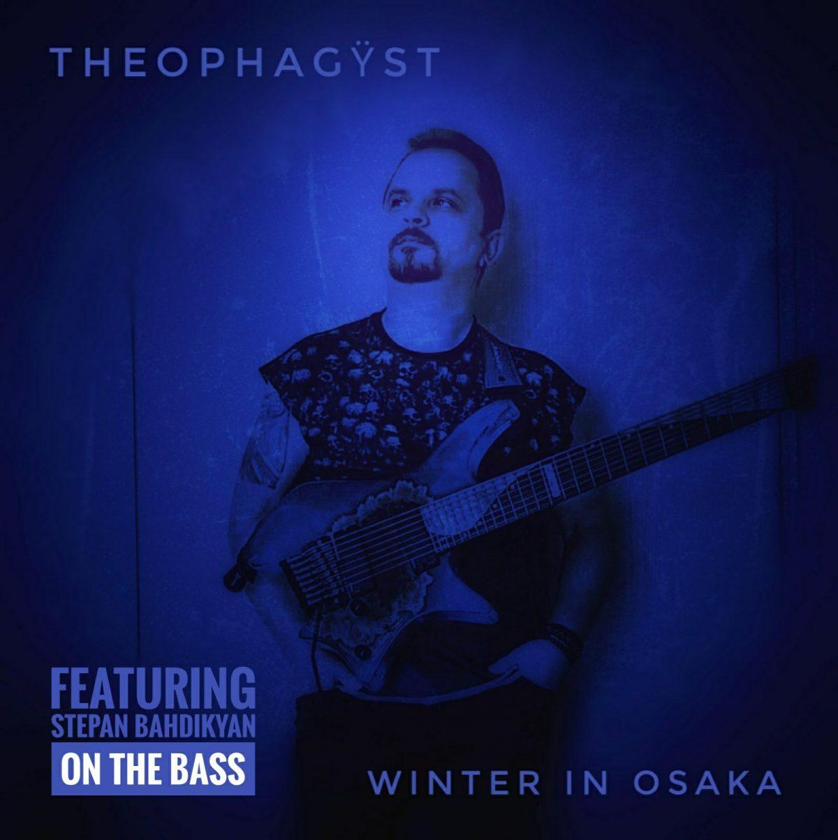 "My cover of Tony MacAlpine's ""Winter in Osaka"""
